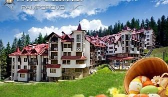 2 или 3 нощувки със закуски и празничен Великденски обяд на 16.04 за ДВАМА или ЧЕТИРИМА от комплекс Замъка, Пампорово!