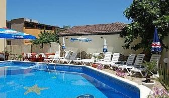 5 нощувки със закуски и вечери + басейн в хотел Пловдив, Приморско