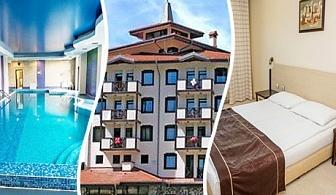 1, 2 или 3 нощувки със закуски и вечери + басейн и СПА зона в хотел Родопски Дом, Чепеларе