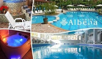 4 нощувки със закуски и вечери + 2 басейна с минерална вода и релакс зона от хотел Албена***, Хисаря