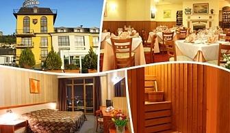 """2 или 3 нощувки със закуски и вечери на човек + релакс зона в хотел Премиер, Велико Търново. БЕЗПЛАТНО - билет за Парк """"МИНИ БЪЛГАРИЯ"""""""