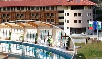 3, 5 или 7 нощувки със закуски и вечери за ДВАМА + басейн в хотел Борика**** Чепеларе