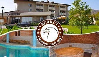 2 нощувки със закуски, и  вечери за ДВАМА + басейн, уелнес пакет и 1 частичен масаж и магнитотерапия от хотел Беркут**** с. Брестник