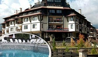 2, 3, 4 или 5 нощувки, закуски, вечери, напитки + външен басейн в хотел Мария-Антоанета Резиденс***, Банско