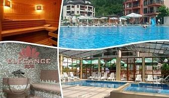 2, 3, 4 или 5 нощувки, закуски, вечери + релакс зона с МИНЕРАЛНА вода от хотел Елеганс СПА, Огняново