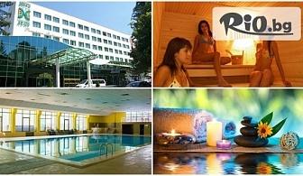 5 нощувки със закуски и вечери + СПА, безплатен лекарски преглед и балнео процедури - за 250лв, от Хотел Здравец Wellness andamp;Spa 4*, Велинград