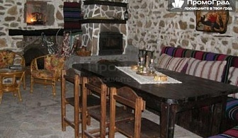 2 нощувки, 2 закуски и 1 вечеря за двама в Павловата къща, Етнографски комплекс Делчево за 69.90 лв.