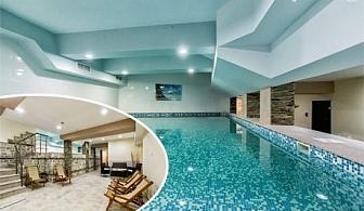 НОВ СПА център с вътрешен басейн + нощувка със закуска в хотелски Комплекс Ливадите, до Пазарджик