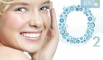 Нов живот за Вашата кожа! Почистване на лице с ултразвук, кислородна терапия и козметичен масаж в Студио за красота Velesa!