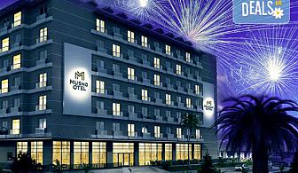 Нова година 2018 в Айвалък, Турция, с Дениз Травел! 4 нощувки на база All Inclusive в хотел MUSHO 4*, възможност за транспорт!