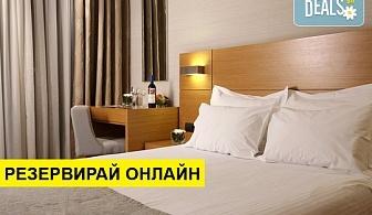 Нова година в Anatolia Hotel 4*, Солун! 2 или 3 нощувки със закуски, Гала вечеря на 31.12 с музика на живо, ползване на сауна и парна баня!