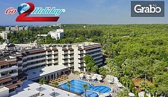 Нова година в Анталия! 4 нощувки на база All Inclusive в хотел 5*, плюс празнична вечеря и самолетен транспорт