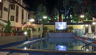 Нова година в апартхотел Аквилон с.Баня! 3 нощувки със закуски + Новогодишна Празнична вечеря + закрит и открит минерален басейн и Спа!!!