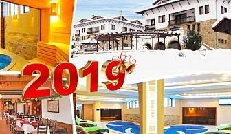 Нова Година в Арбанаси! 4 нощувки на човек със закуски и 2 вечери, едната Новогодишна с DJ и ансамбъл + 2 басейна, джакузи и парна баня в хотел Винпалас