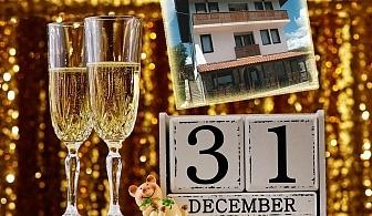 Нова Година в Арбанаси! 3 нощувки на човек със закуски + Новогодишна вечеря с DJ от хотел Арбанашка среща