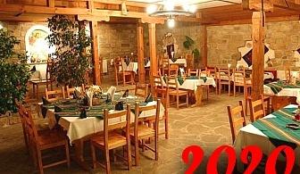 Нова Година в Арбанаси! 2 или 3 нощувки на човек със закуски и вечери, едната празнична с DJ, томбола и програма от хотел Перла