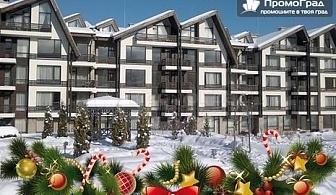 Нова година в Aspen Resort. 2 нощувки (апартамент), закуски и вечери с Гала вечеря във Везюва механа, Банско за 3-ма