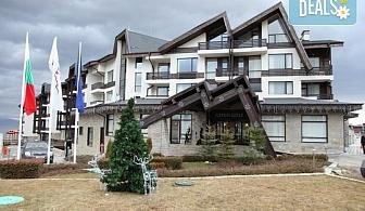 Нова година в Аспен Ризорт Голф & Ски 3*, край Банско! 3,4 или 5 нощувки със закуски и вечери, Гала вечеря с програма, ползване на закрит отопляем басейн, сауна парк, безплатно за дете до 6г.!