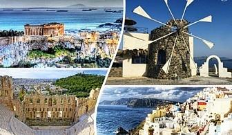 Нова година в Атина! 4 нощувки на човек със закуски + транспорт и туристическа програма от туристическа агенция Трипс Ту Гоу!