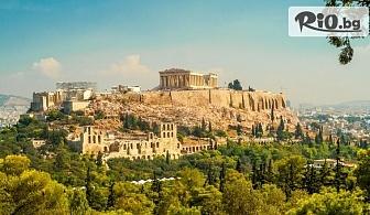 Нова година в Атина! 4 нощувки със закуски в Xenophon Hotel Athens 4* + автобусен транспорт, екскурзовод и туристическа програма, от Трипс ту гоу