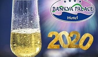 Нова година 2020 в Банкя! 1, 2 или 3 нощувки на човек със закуски  и вечери, едната празнична + Уелнес пакет  в Банкя Палас****, гр. Банкя