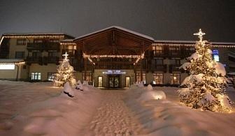 Нова Година в Банско - хотел Стражите**** ! 3 нощувки със закуски, вечери и Новогодишна Празнична Вечеря + вътрешен басейн, сауна и парна баня!!!
