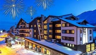 Нова Година до Банско! 3, 4 или 5 нощувки в апартамент със закуски и вечери, едната празнична + басейн и релакс зона в допълнителната сграда на ТЕРРА Комплекс****