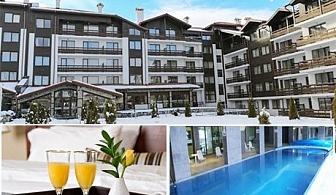 Нова Година в Банско - 3 нощувки на човек с 3 закуски и 3 вечери (едната празнична) + СПА център и топъл басейн в хотел Маунтин Парадайс!