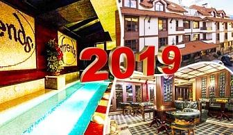 Нова Година в Банско. 4 или 5 нощувки на човек със закуски и вечери - едната празнична + голямо джакузи в хотел Френдс