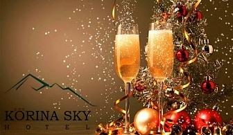 Нова година в Банско! 2 нощувки на човек със закуски и празнична вечеря в хотел Корина Скай