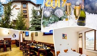 Нова Година в Банско! 3 нощувки за двама, 3 закуски + задължително доплащане за празнична вечеря в хотел Рахофф