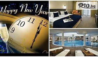 Нова година в Банско! 3 нощувки, закуски, вечери /едната Празнична с програма/ + басейн и СПА, от Хотел Маунтийн Дрийм 3*