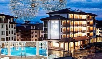 Нова Година в Банско. 3 нощувки, 3 закуски, 3 вечери, едната ПРАЗНИЧНА с DJ + басейн и СПА в Маунтийн Дрийм