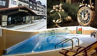 Нова година в Банско! 3 нощувки със закуски и вечери, едната празнична + топъл басейн и релакс пакет в хотел Сънрайз****