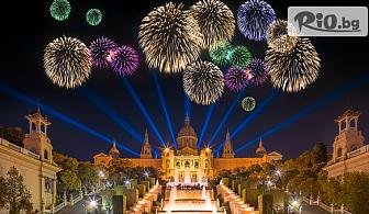 Нова година в Барселона! 4 нощувки със закуски и възможност за Новогодишна вечеря + самолетен транспорт и летищни такси, от Bulgarian Holidays