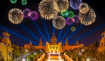 Нова година в Барселона! Самолетен билет + 4 нощувки със закуски и богара туристическа програма от Туристическа агенция Трипс Ту Го