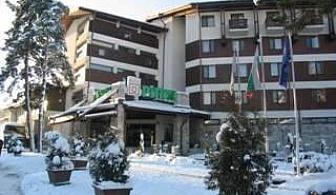 Нова година с Басейн и СПА в Хотел Пирин Банско, 3 дни с 3 вечери и куверт