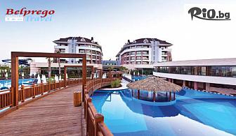 Нова година в Белек, Турция! 4 нощувки на база Ultra All Inclusive в Sherwood Dreams Resort 5*, от Белпрего Травел
