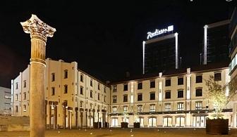 Нова Година в Белград! 3 нощувки със закуски в хотел Radisson Blu Old Mill 4**** , само за 289 лв. от Аеротур ММ