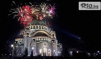 Нова година в Белград! 2 или 3 нощувки със закуски + Празнична вечеря в Хотел Радмиловац, от Bella Travel