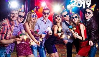 Нова Година в Белоградчик! Наем на къща за 3 нощувки за 6 или 10 човека от къща за гости Зора, Белоградчишките скали