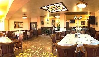 Нова Година в Благоевград! 2 или 3 нощувки на човек + Празнична вечеря в хотел Кристо, кв. Вароша