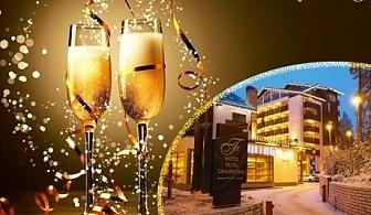 Нова Година в Боровец! 2 или 3 нощувки на човек със закуски и вечери + Новогодишен куверт + басейн и СПА във Феста Чамкория****