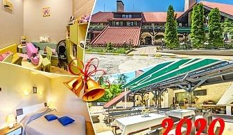 Нова Година в Боровец. 3 нощувки на човек със закуски и вечери - едната празнична в хотел Бреза***