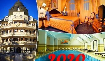 Нова година в Боровец! 3 нощувки на човек със закуски и вечери, една празнична + басейн и релакс зона от Феста Уинтър Палас 5*