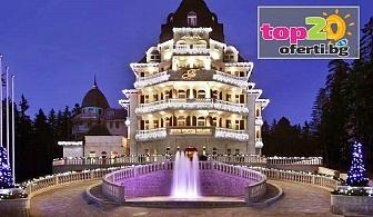 5* Нова година в Боровец! 2 или 3 нощувки със закуски + Басейн, СПА и Детска анимация в хотел Феста Уинтър Палас, Боровец, от 398 лв. на човек