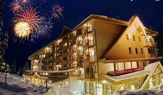 Нова Година в Боровец! 3 нощувки със закуски за ДВАМА и доплащане за Новогодишна вечеря + басейн в хотел Айсберг****