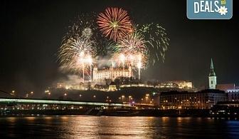 Нова година 2020 в Братислава с ТА Солвекс! Самолетен билет, летищни такси, трансфер, 3 нощувки със закуски в Хотел Tatra 4*, пешеходна обиколка