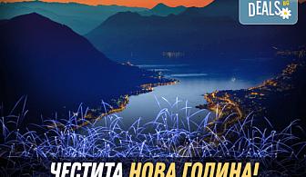Нова година 2019 на брега на Черногорската ривиера! 4 нощувки cъс закуски и 3 вечери в Хотел Magnolia 4* на Черногорската ривиера - гр. Тиват, собствен транспорт