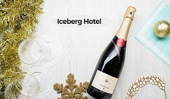 Нова Година на брега на морето в Балчик! 1, 2 или 3 нощувки на човек със закуски и празнична вечеря в хотел Айсберг